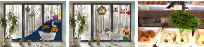 季節毎のイベント装飾!商品ポップ!などなど、気軽に装飾!!